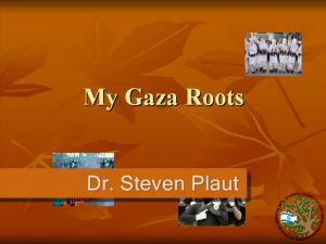 Video: My Gaza Family