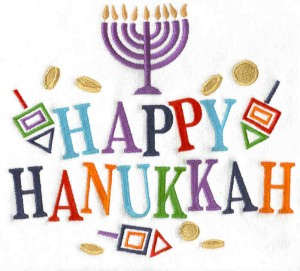 Read more about the article Eight days of surprises!  Happy Chanukah from IGRA