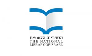 יום עיון: גנאלוגיה רבנית בספרייה הלאומית
