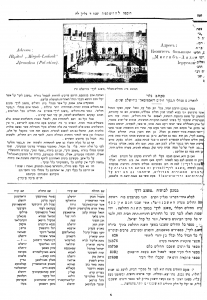 Sefer Haskafa 18 Sep 1903