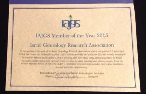 IGRA Award 2015