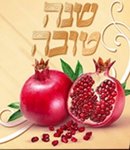 The Value of Old-Fashioned Rosh Hashanah Cards, by Ingrid Rockberger