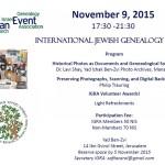 Heshvan Event 2015