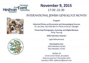 IJGM – IGRA's Heshvan Event