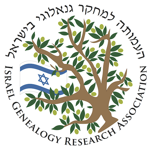 israel genealogy