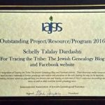 Schelly-IAJGS-2016-award1