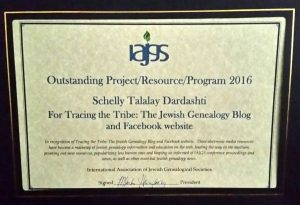 Schelly Talalay Dardashti receives award at IAJGS 2016 Conference