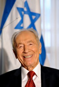 Shimon Peres in the All Israel Database