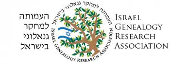 IGRA Logo