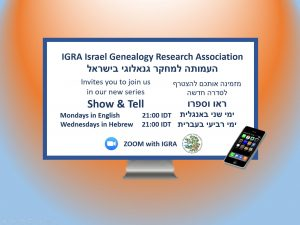 IGRA offers new opportunities to connect and learn