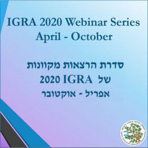 IGRA 2020 Webinar Series