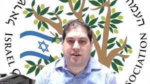 Read more about the article ראו וספרו B&F: Jewish Genealogy & More