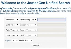 ראו וספרו JewishGen Unified Search