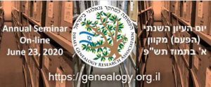 IGRA Annual Seminar Day – June 23 2020