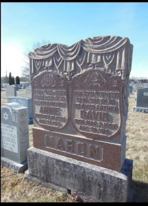 Read more about the article How Not to Read a Jewish Tombstone